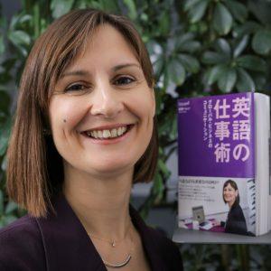 Helen Iwata Profile Photo