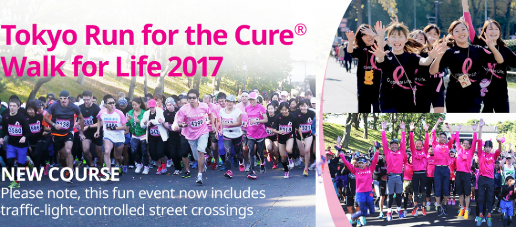 Run for the Cure Foundation Featured