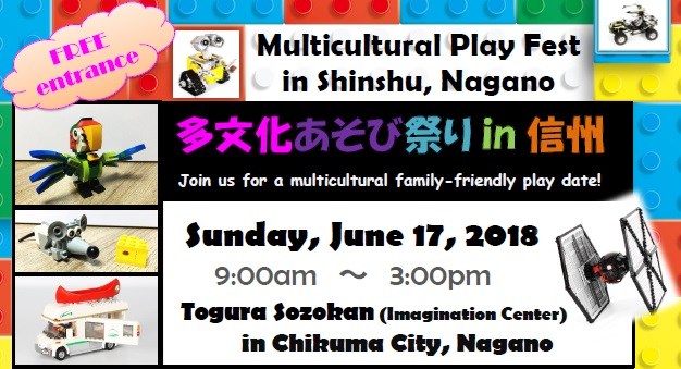 Multicultural Play Fest