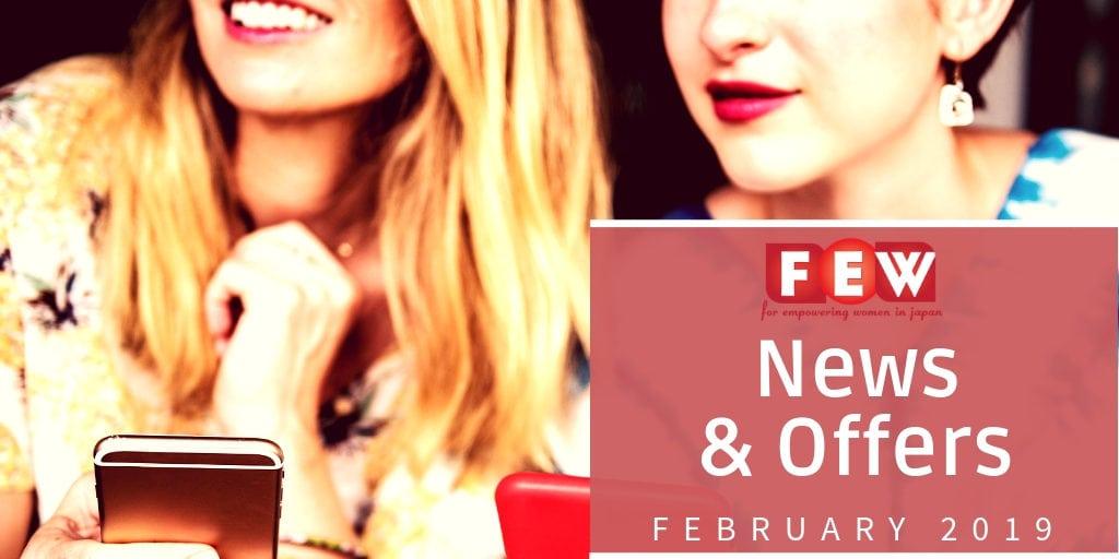 Feb19 News & Offers