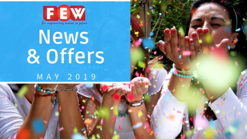 May 2019 Sponsor Offers and Member News
