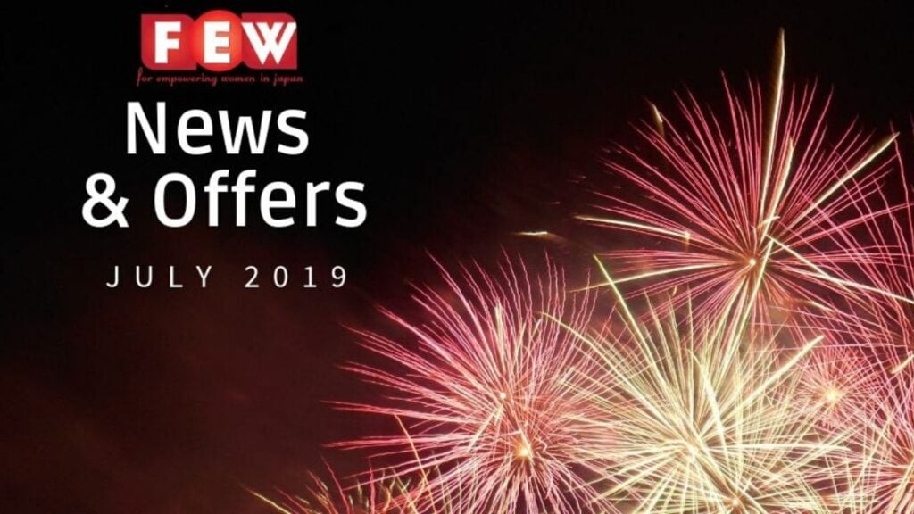 July 2019 Sponsor Offers and Member News