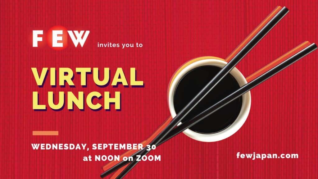 few japan virtual lunch sept 30 with host mary wanjohi