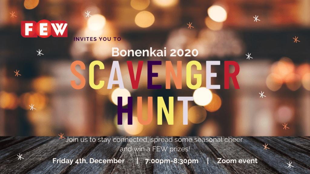 1280 x720 Bonenkai 2020 Scanvenger Hunt